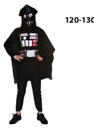 """Карнавальный костюм """"Космический робот"""", M (120-130 см) 88838"""