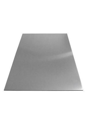 Лист алюминиевый,сплав АМг3 толщина 0,3-10 х1500х2500