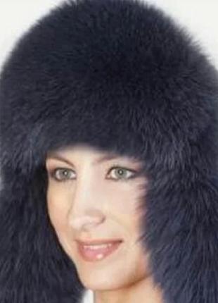 Женская, подростковая  ушанка отделка песец натуральный мех шапка