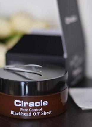 Салфетки для удаления черных точек ciracle pore control blackh...
