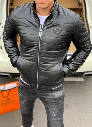 Куртка 🧥 philipp plein