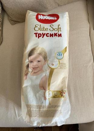 Huggies elite soft 5 подгузники памперсы