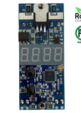 Вбудований терморегулятор 4L (терморегулятор з термодатчиками ...