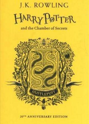 Harry Potter and the Chamber of Secrets (Hufflepuff Edition)