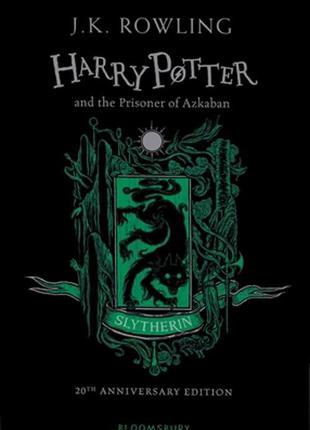 Harry Potter and the Prisoner of Azkaban (Slytherin Edition)