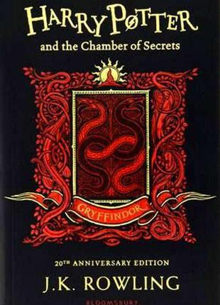 Harry Potter and the Chamber of Secrets (Gryffindor Edition)