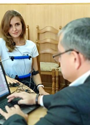Проверка на детекторе лжи (полиграфе) в Черновцах