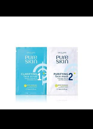 Скраб і очищувальна маска для обличчя Pure Skin