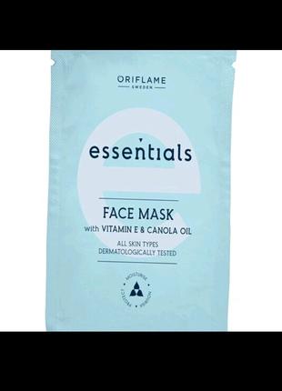 Зволожуюча маска для обличчя Essentials