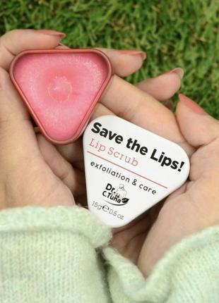 Скраб для губ save the lips