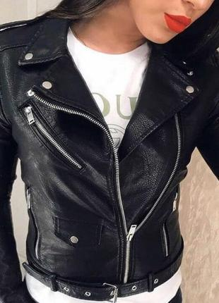 Куртка косуха  экокожа