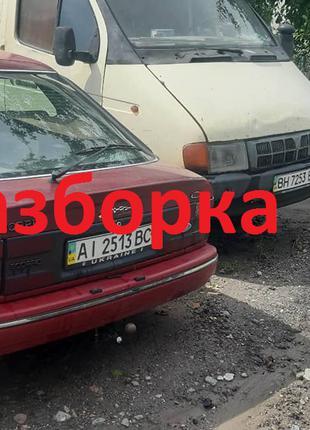 Ford Scorpio форд скорпио