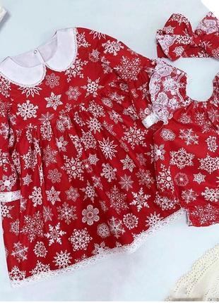 Новогодние платья, фемилук