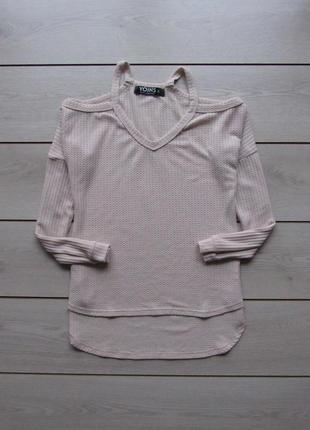 Фактурная блуза кофта джемпер с открытыми плечами