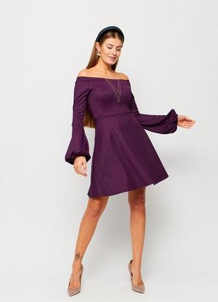 Фиолетовое платье открыты плечи karree
