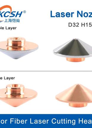 Сопло для оптоволоконного лазерного станка двойное 4 мм