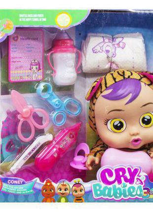 Пупс CRY BABIES, Тигрик 3360-20