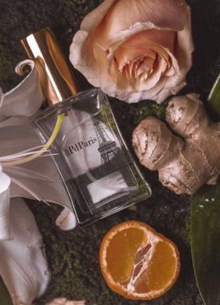 Онлайн-консультант в интернет-магазин парфюмерии PdParis