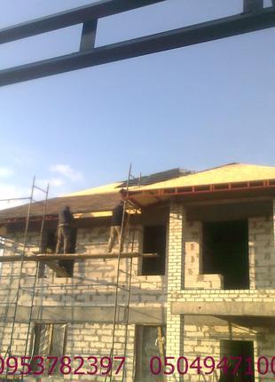 Строительные работы, фасадные, ремонтные работы, утепление стен