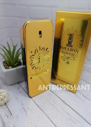 Оригинал❣️paco rabanne 1 million парфюм