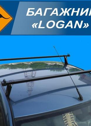 """Багажник """"RENAULT LOGAN"""" поперечены 128см"""