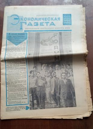 Советские газеты разных годов. См. все фото