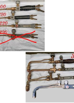 Газовый резак и горелка,сварка,редуктор
