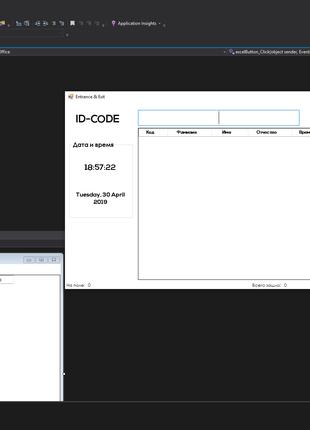 Проектирование и разработка десктопных приложений под Windows/...