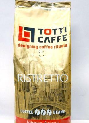 TOTTI Caffe Ristretto кофе в зернах 1 КГ (зерновой кофе 1 кг П...