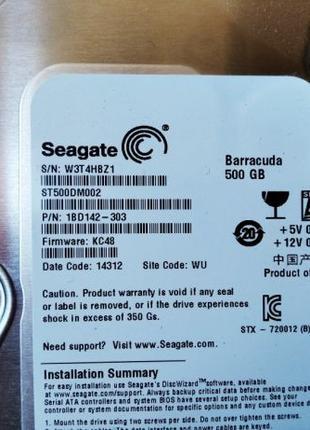Seagate Barracuda 500 GB жесткий диск