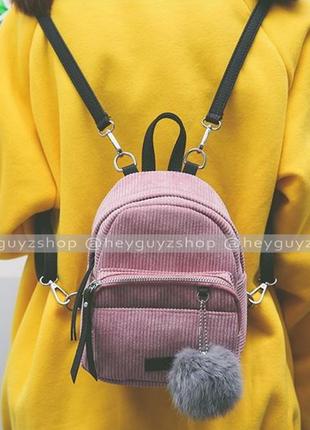 Рюкзак мини сумка трансформер маленький замшевый бартахный вел...