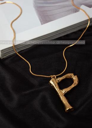"""Трендовые буквы """"p"""" в стиле celine кулон золотой на цепочке по..."""