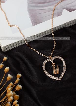 """Трендовый золотой кулон сердце с буквой """"м"""" на цепочке подвеск..."""