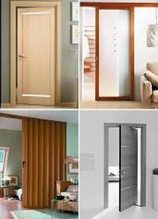 Установка Монтаж Демонтаж межкомнатной двери межкомнатных дверей