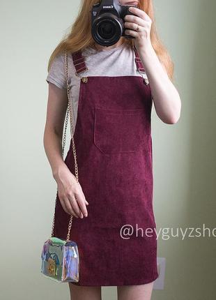 Бархатный бордовый комбинезон комбез сарафан платье вельветовы...