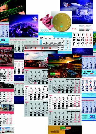 Квартальные, настенные, перекидные календари 2020