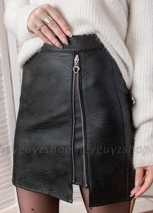 Кожаная юбка с молнией черная мини короткая