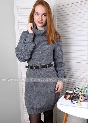 Вязаное шерстяное платье теплое серое свободное оверсайз с горлом