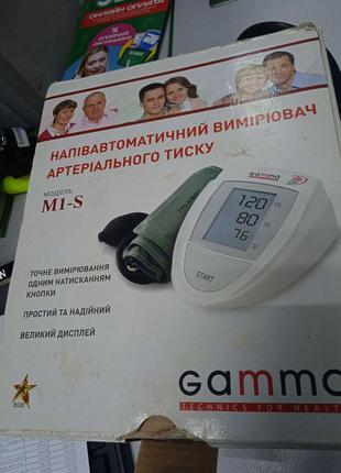 Тонометры Б/У Gamma M1-S