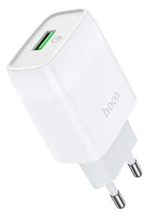 Зарядное устройство СЗУ Hoco C72Q QC3.0 (1USB/2A) Белый