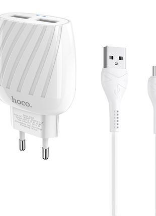 Зарядное устройство СЗУ Hoco C78A (2USB/2.4A) + microUSB Белый