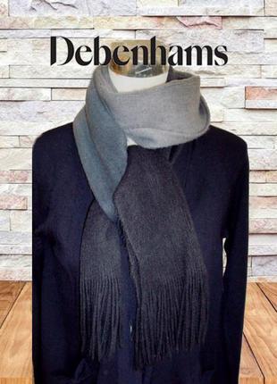 🐿🐿debenhams 100% акрил теплый длинный женский шарф градиент ан...