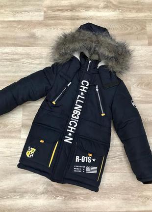 Новинка зимняя куртка для мальчика