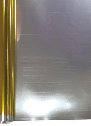 Пленка для упаковки золотая 60 см (180 грамм)