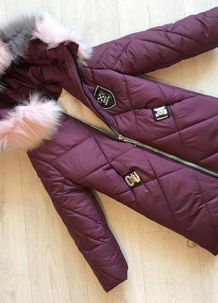 Зимнее красивое пальто для девочки