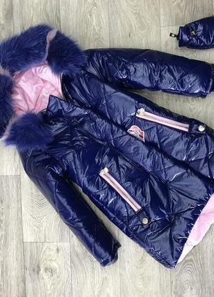Новинка зимнее пальто с натуральным мехом