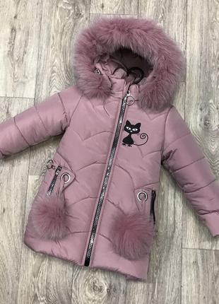 Новинка зимнее пальто на девочку, с натуральным мехом