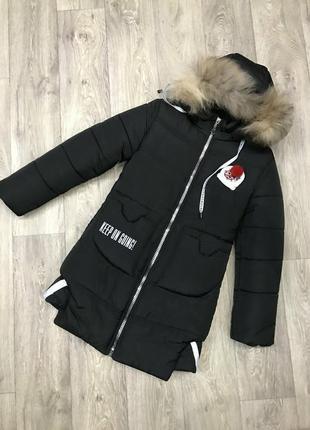 Зимнее тёплое пальто с натуральным мехом