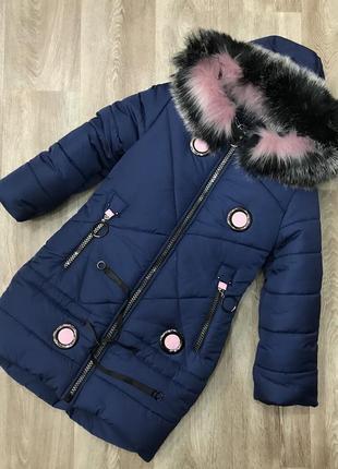 Теплейшая зимняя куртка для девочки