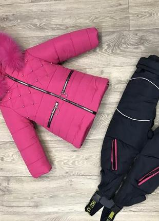 Новинка зимний комплект куртка и комбинезон для девочки